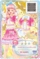 Chrismh/Coord Randomizer, Aikatsu Friends edition!