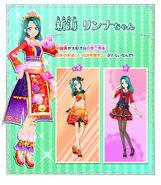 Rinna Shinkai Profile