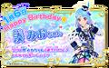 Img mio-birthday2019
