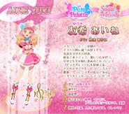 Aine Profile S2