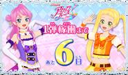 1dan countdown img countdown 06