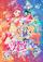 Aikatsu Friends! Brilliant Jewel (anime)