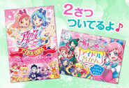 Kiratto Prichan and Aikatsu Friends!