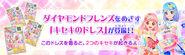 News 081 img 01