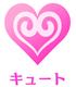 Icon cute