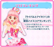 Img highscore happiness gift coord