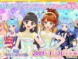 Data Carddass Aikatsu Friends! Part 6