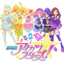 Aikatsu stars icon anime by arieydstrom-da2662n