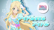 StarsProjectNews03Hime01-1-