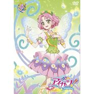 DVD cover 6