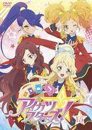 Aikatsu Stars! DVD Vol 15