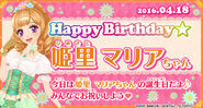 Bnr maria-birthday 2016