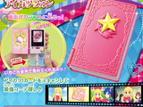Aikatsu Phone/Image Gallery
