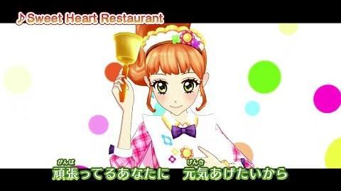 Sweet Heart Restaurant/Video gallery