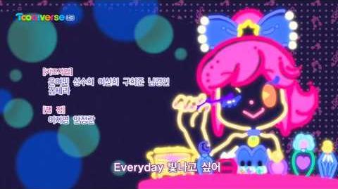 오리지널 스타 (아이엠스타2 엔딩)