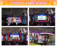Img event03(1)