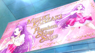 -Mezashite- Aikatsu! - 17 -720p--BDD5C5D0-.mkv snapshot 02.43 -2013.02.05 16.55.54-