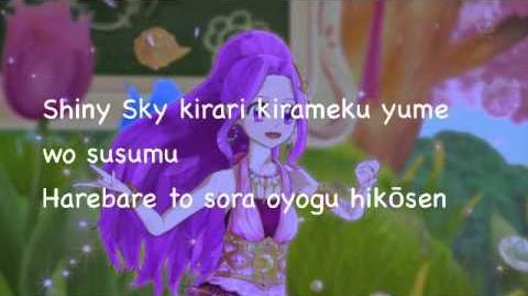 Aikatsu - Ichigo and Otome Shining Sky of the G String Lyrics (Romaji)