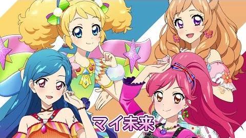 【アイカツ!フォトonステージ!!】オリジナル新曲「ドリームバルーン」プロモーションムービー
