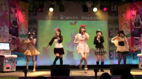 STAR☆ANIS/Video gallery