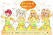 Sunny Dreamer Group