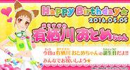 Bnr otomei-birthday2016