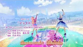 La Soleil Aikatsu Friends! Endings 2 Subs CC