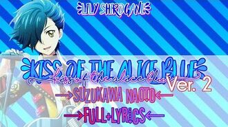 Kiss of the Alice Blue (Ver
