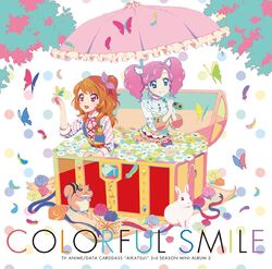 Colorfulsmile