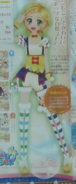 Magical Swan Coord