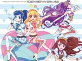 "TV Anime ""Aikatsu!"" Insert Song Mini Album - Fourth Party!"