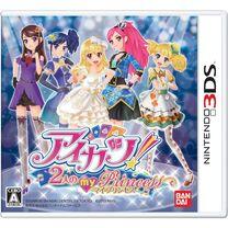 3ds-aikatsu-2-nin-no-my-princess