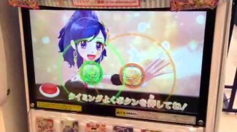 Aikatsu Arcade Machine in Japan! 偶像活動台機