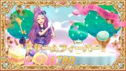Violet Hatter Coord Mizuki