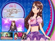Profile 3DS Ran