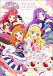 Aikatsu on Photo Stage!!