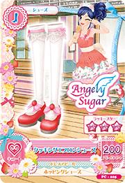 Card zapatos rojos calcetas blancas fresa