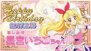 Happy Brithday Ichigo Aikatsu Cafe Namco