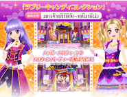2015 Nightmare CP Stage Event