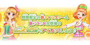 1505 news banner final