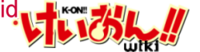 Id K-ON Wiki logo