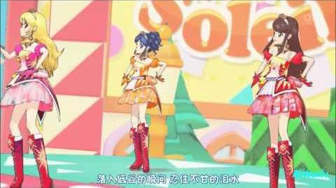 【HD】Aikatsu! - episode 37 - Soleil - Happy Diamond【中文字幕】-0