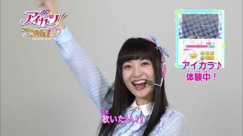 3DS「アイカツ!My No.1 Stage!」ちゃおフェス公開映像!