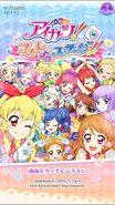 Photokatsu home start up screen