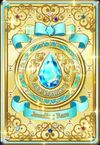 Jlr aquamarine