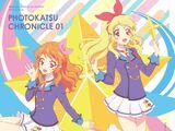 "Smart Phone App ""Aikatsu! Photo on Stage!!"" Photokatsu! Album - PHOTOKATSU CHRONICLE 01"