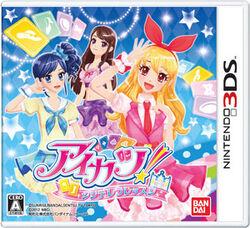 TVG-3DS-00912