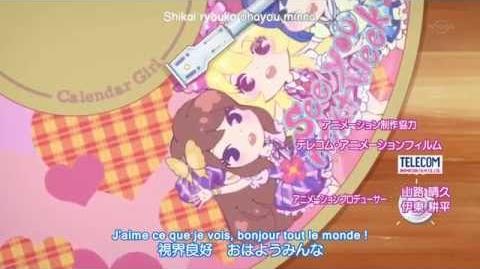 Calendar Girl - Aikatsu! Ending 1 (karaoke)