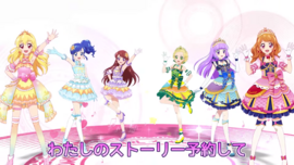 Photokatsu dramatic girl