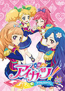 Aikatsu DVD Rental 25